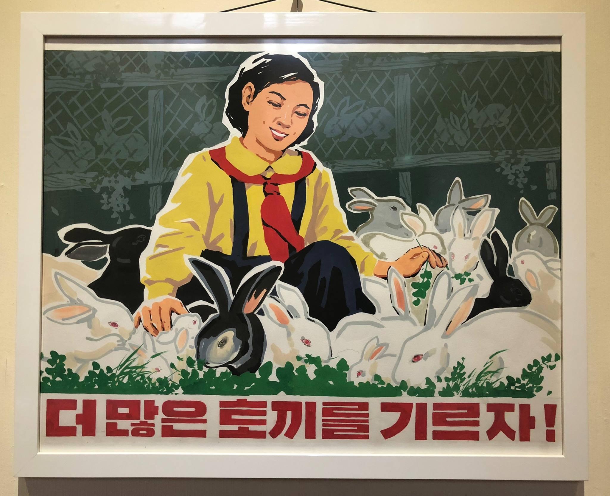場面朝鮮:蕭惠姬藏品的二十世紀宣傳海報01.jpg