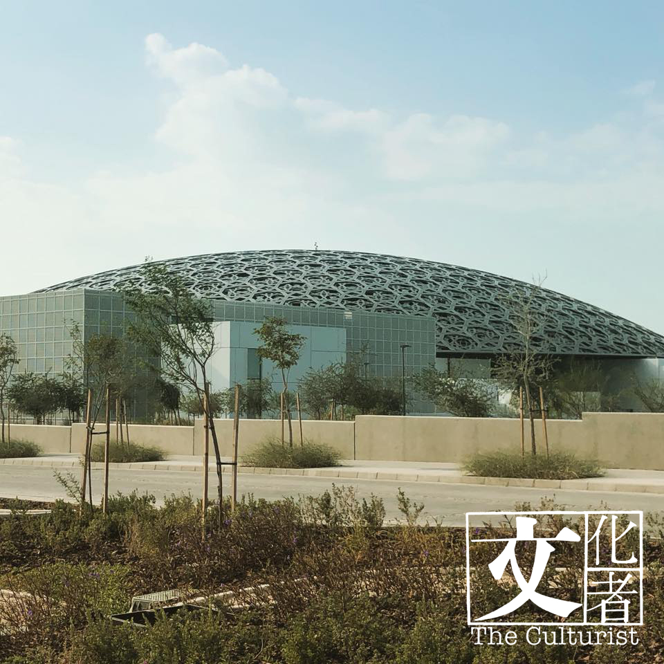 Louvre Abu Dhabi, Saadiyat Island01