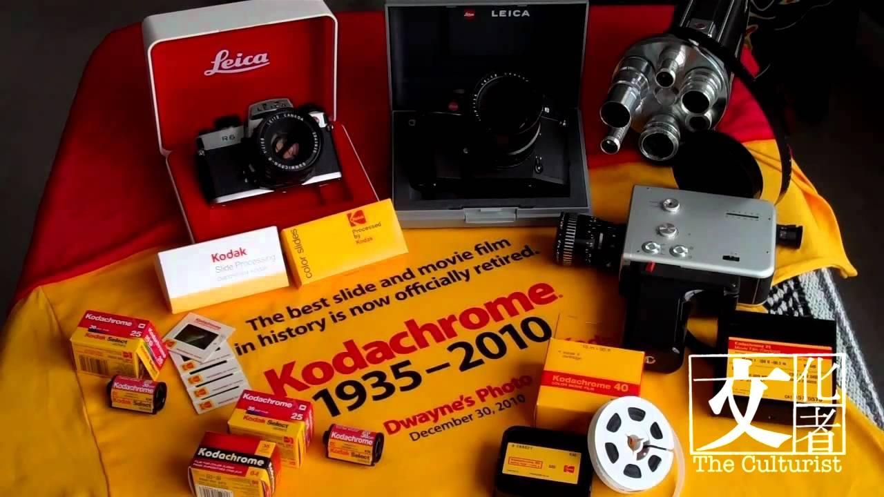 Kodachrome3