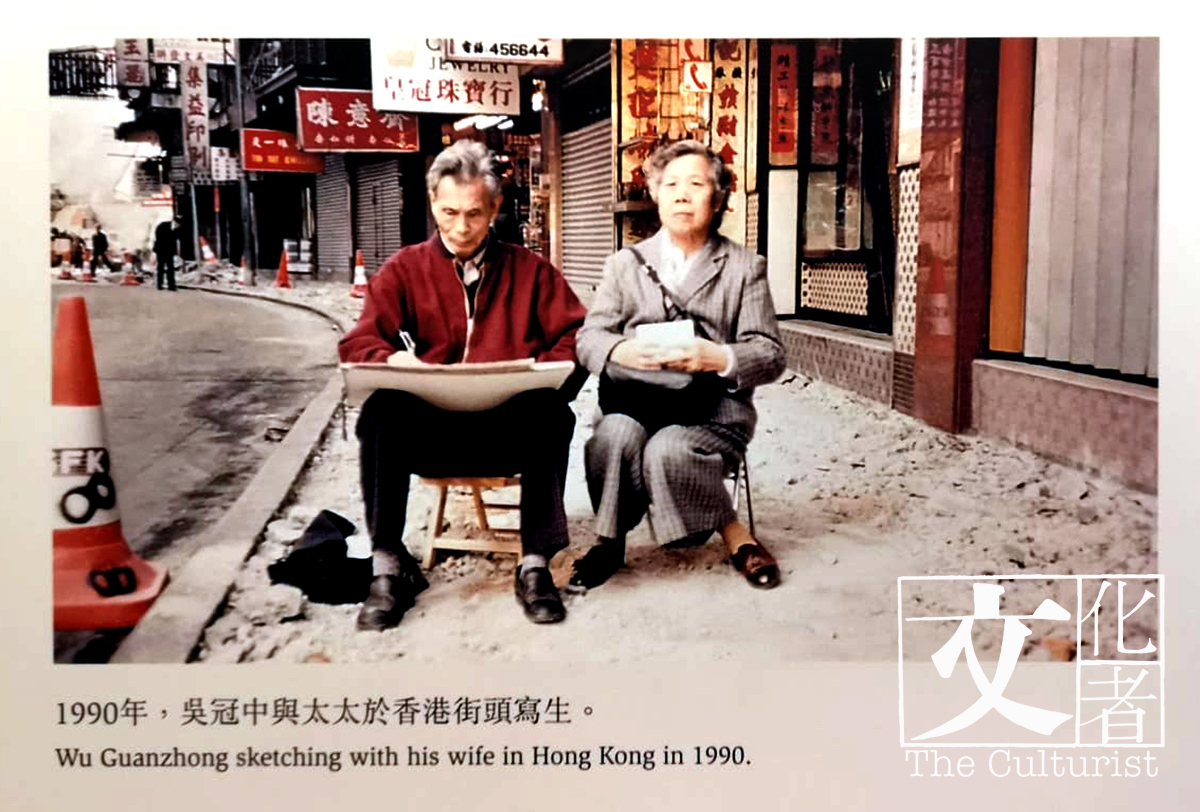 _與太太於香港街頭寫生
