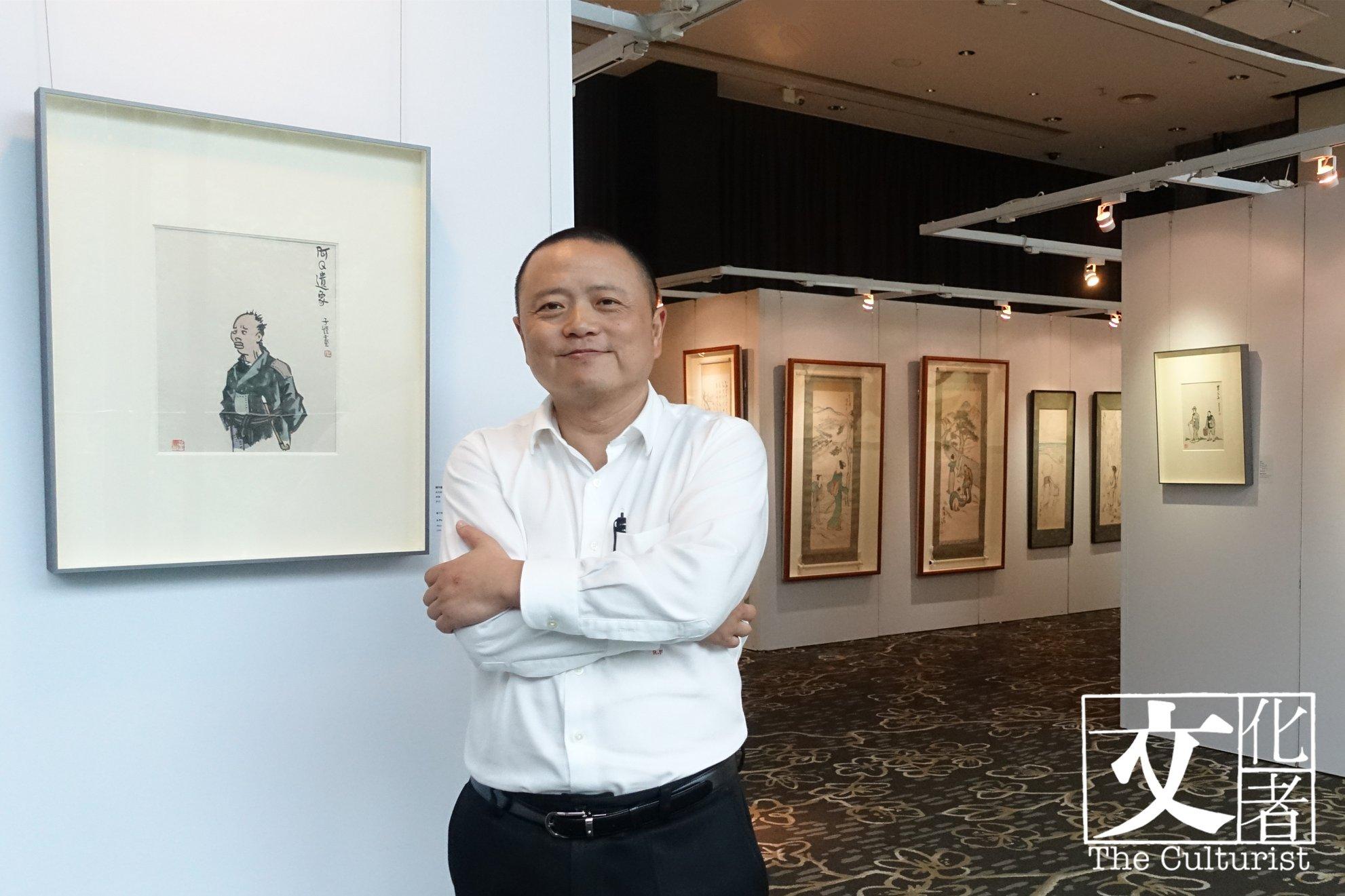 竹久夢二x 豐子愷作品展