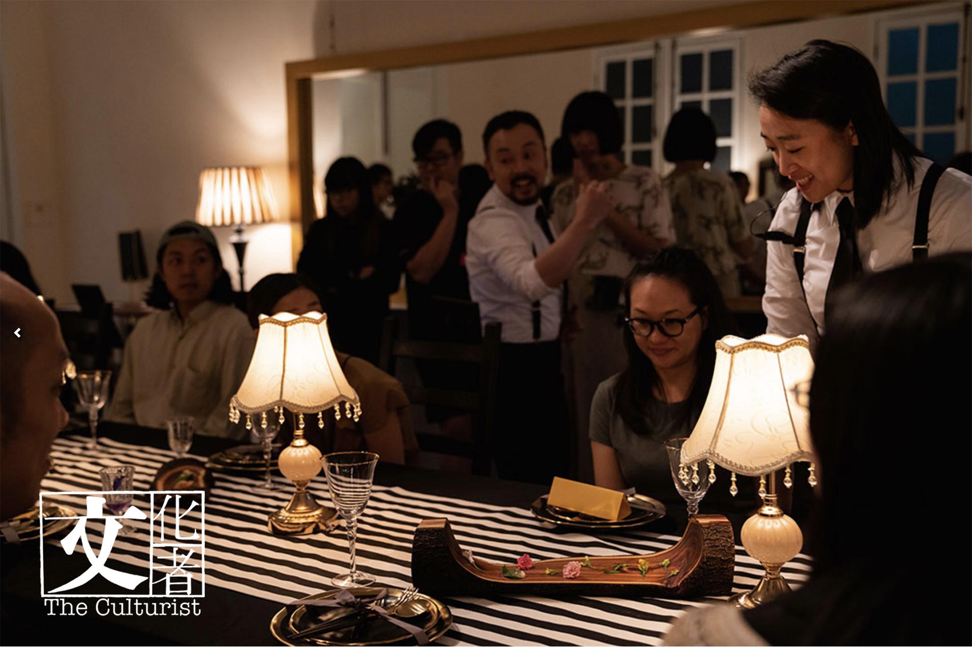 005-在餐廳場景享用難分真假的料理