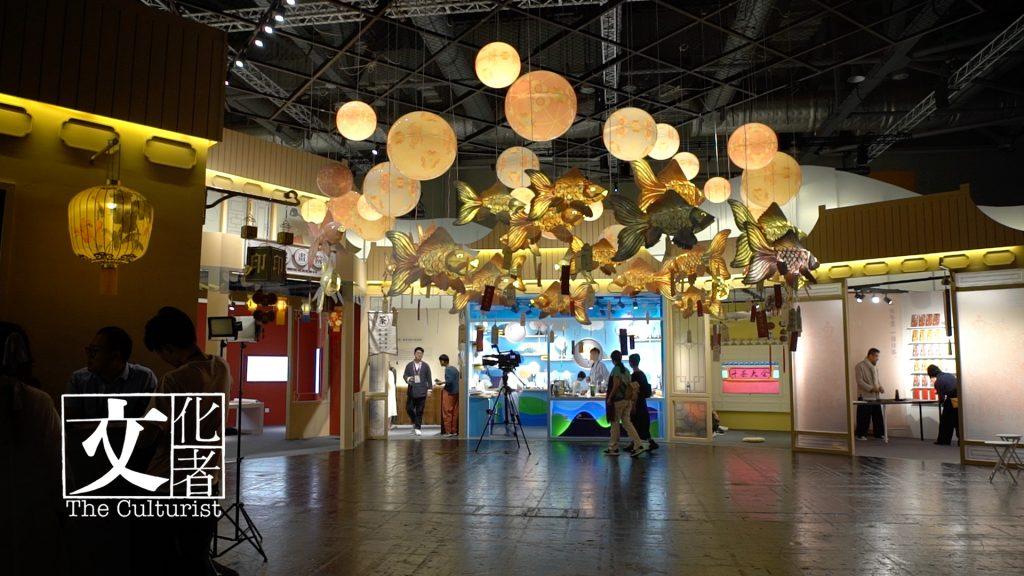 宋「潮」遊樂園文化遊樂區