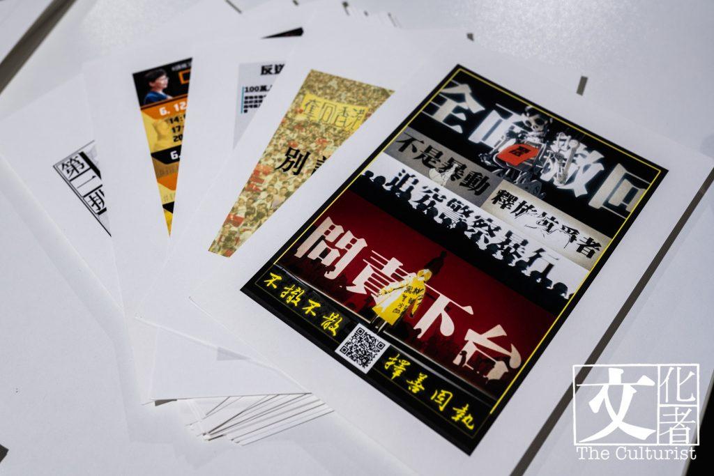 6月15日:穿着黃色雨衣的梁姓示威者在金鐘太古廣場懸掛寫着「反送中No Extradition To China」的橫幅,其後墜樓身亡。