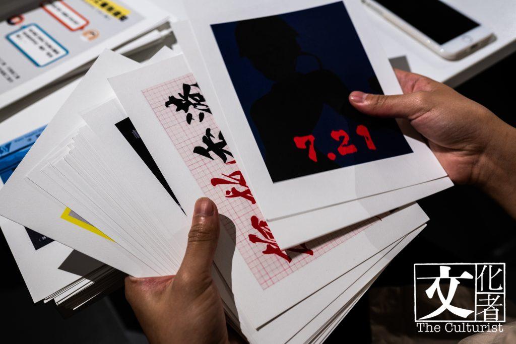 7月21日:白衣人無差別襲擊市民事件,香港人難以忘記的一夜。
