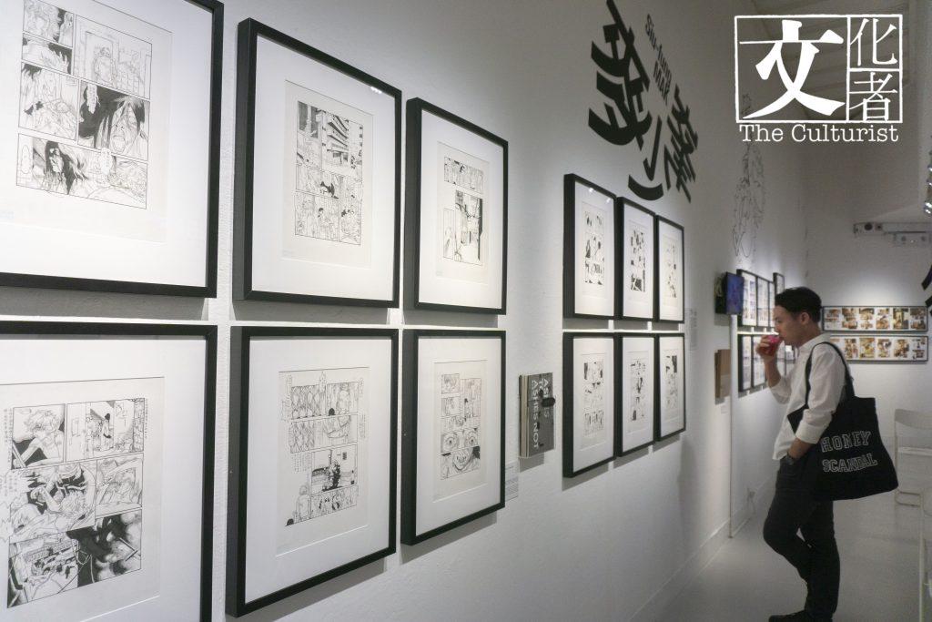 現場展出《灰飛不滅》及《黃油紙路》的原稿。