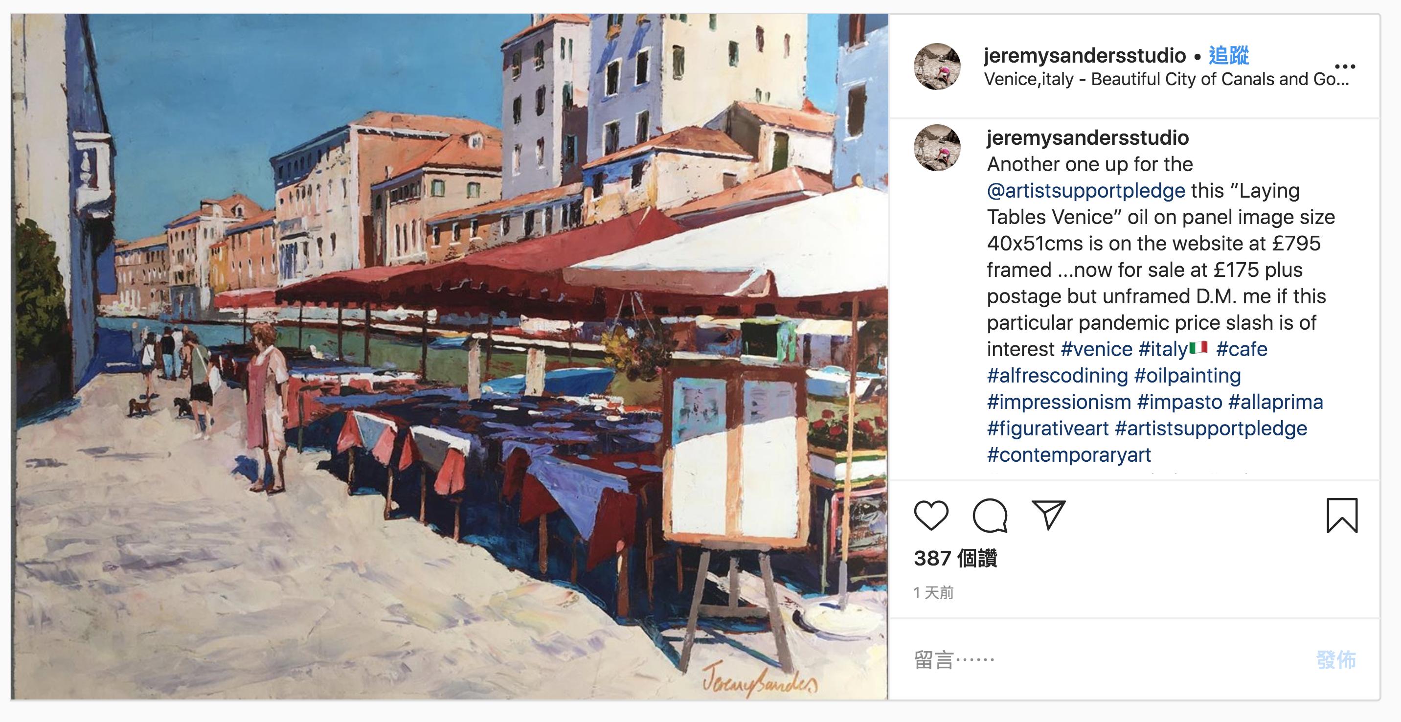Jerry Sanders 油畫作品。
