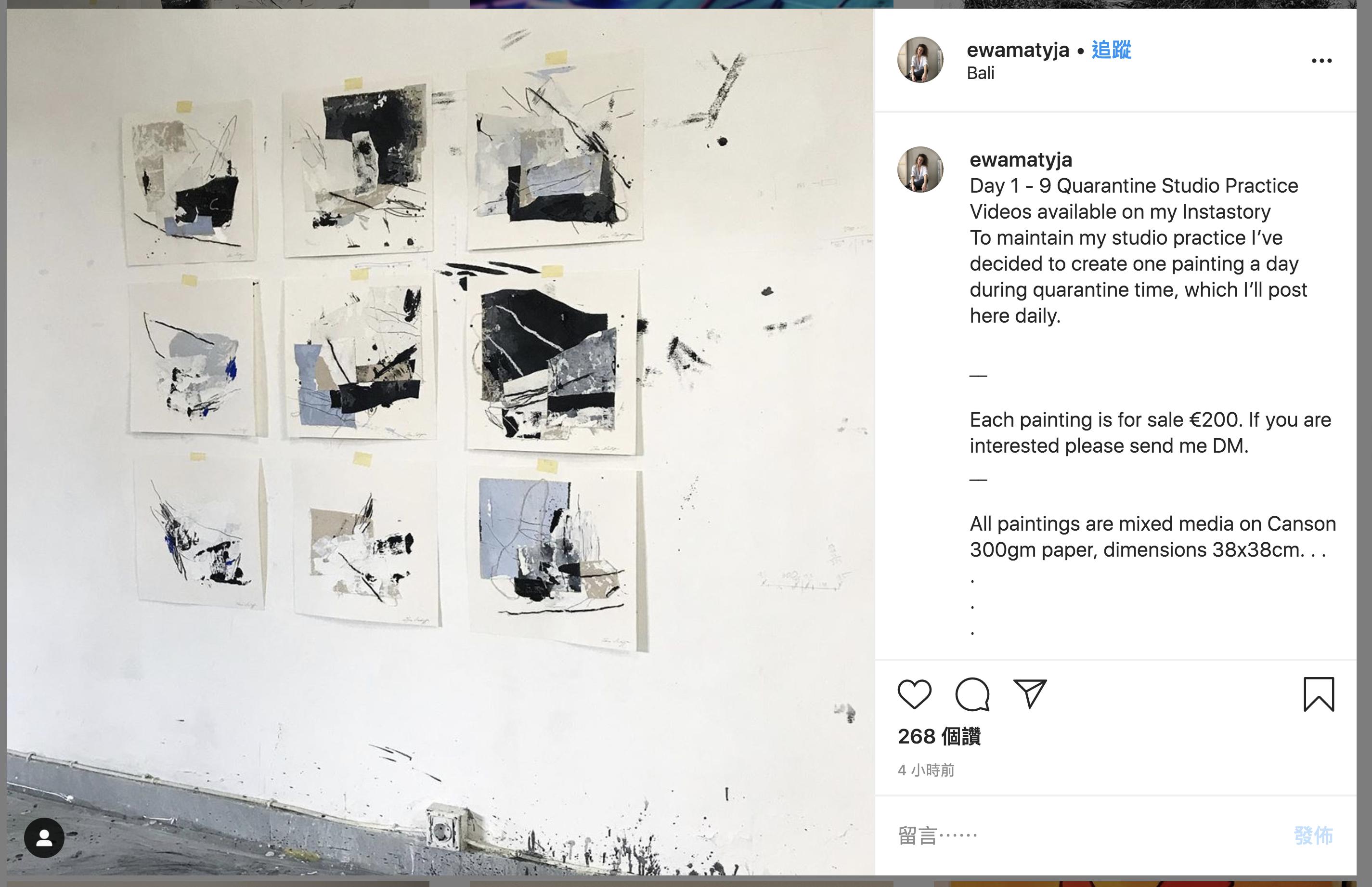 峇里藝術家Ewa Matyja沒有浪費隔離的時間,以每日一畫保持畫功。