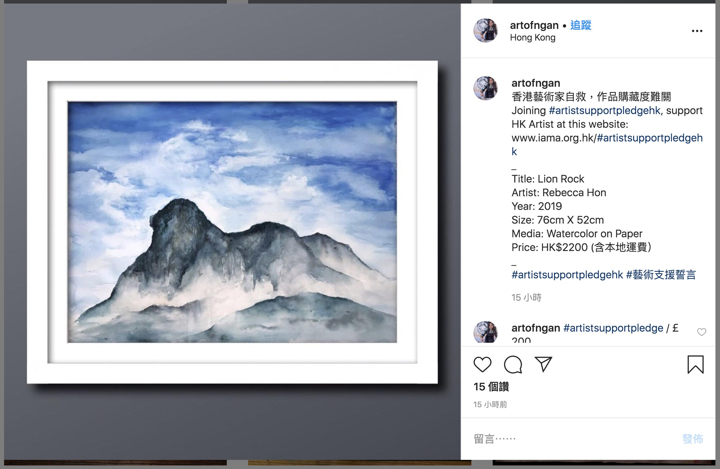 每個香港人心裏都有座獅子山,Rebecca Hon就繪出靈氣的樣貌。屬於你的獅子山又是長怎樣?