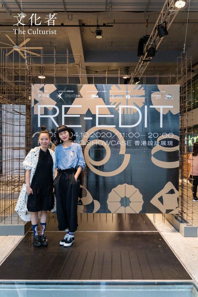 「Re-edit Hong Kong Showcase」Re-edit香港設計展現 日期:即日起至10月4日 時間:上午11時至下午8時 地點:香港中環鴨巴甸街35號PMQ元創方地面廣場 免費入場 *今次同時設運用VR虛擬實境技術製作的虛擬展覽,讓大家可以隨時隨地欣賞各項展品。