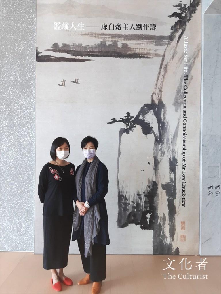(左至右)香港藝術館一級助理館長(虛白齋)許欣玲 Sandra 和香港藝術館館長(虛白齋)朱瑞平 Jennifer